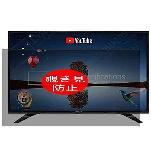 VacFun Anti Espia Protector de Pantalla Compatible con Nevir NVR-9000-32RD2S-SM TV 31.5', Screen Protector Filtro de...