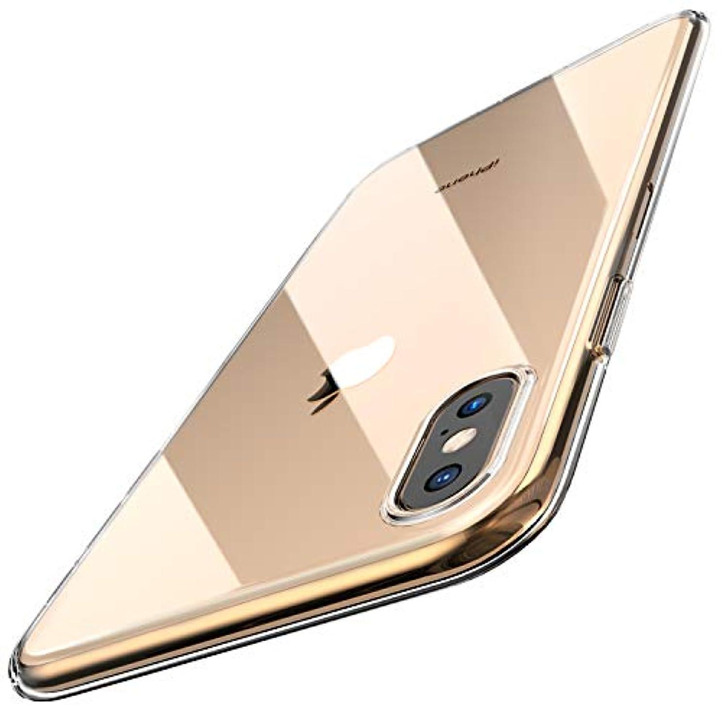 TOZO for iPhone Xs Max Case 6.5 Inch (2018) Premium Clear Soft TPU Gel Ultra-Thin [Slim Fit] Transparent Flexible Cover for iPhone Xs Max [Clear Gel]