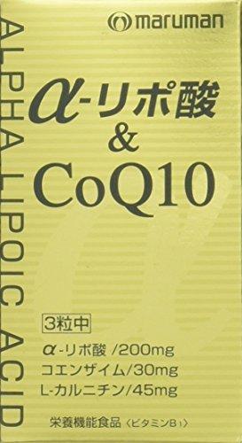 マルマン αリポ酸&CoQ10 90粒入