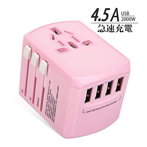 Evershop 海外 変換プラグ 海外変換プラグ 海外旅行 変換プラグ 150ヶ国家対応 2000W/8A 4つUSB 4.5A 海外 コンセント 変換器 コンセント 変換 海外用 変換プラグ 海外旅行用変換プラグ マルチ変換プラグ bf 変換プラグ 旅行便利グッズ (黒)