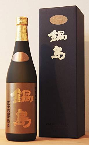 鍋島 [純米大吟醸酒]