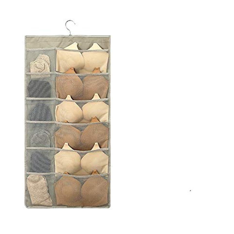 忠実な集団的どちらかKTH 両面収納バッグ、下着収納吊りバッグ、壁掛け収納バッグ、壁掛け、壁掛け収納バッグ、省スペース、寮/ホーム (Color : ベージュ)