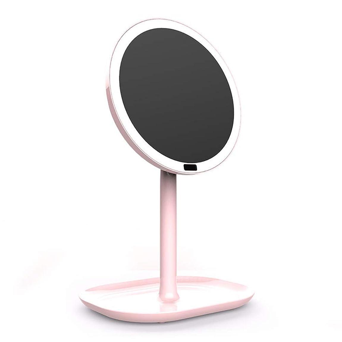 噴出する実用的シーン卓上ミラーは軽い満ちるライトデスクトップの再充電可能なミラー、デスクトップの折る女の子の携帯用ミラーが付いている化粧鏡を導きました