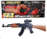 82cm Long Army Force AK-47 Assault Rifle Toy Gun With Light Sound & Vibration