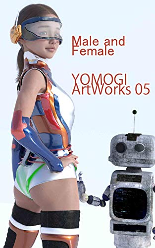 Malre and Female YOMOGI DAZ3D CG Artworks05: Computer Graphics DAZSTUDIO 作品集