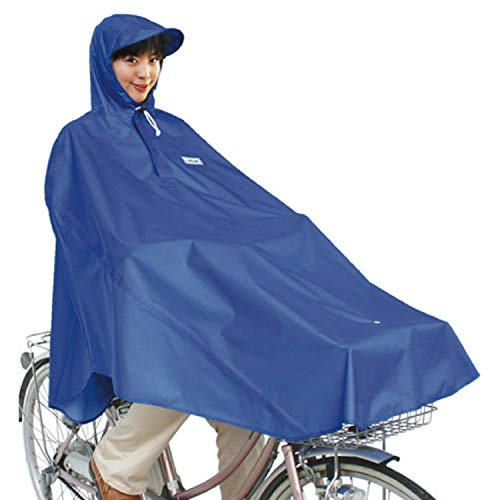 マルト(MARUTO)自転車屋さんのポンチョD-3POOKブルー
