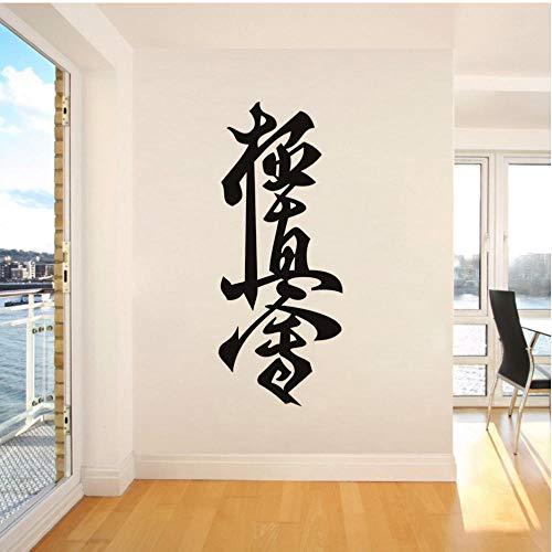 Karate Symbol Wandaufkleber Wandbild Abziehbilder Kunst Extremsport & Kampfsport Kunst Aufkleber Home Decoration für Kinderzimmer 42x102cm