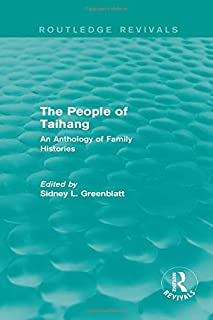 The People of Taihang: An Anthology of Family Histories