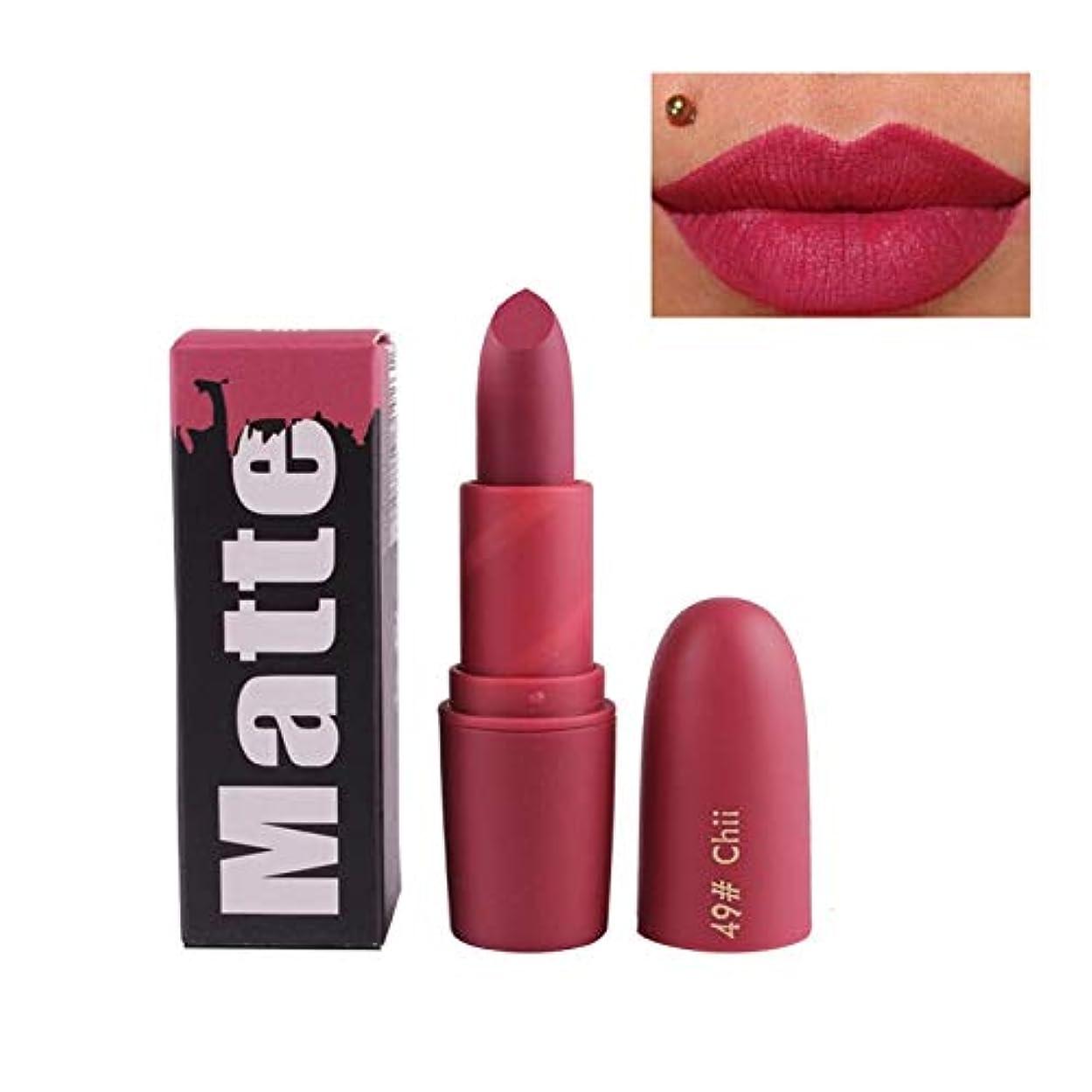倫理的こどもの日解決Sidiate - ミス?ローズヌード口紅マットメイクラスティング女性セクシーなブランドの唇の色の化粧品防水ロングのための新しい口紅