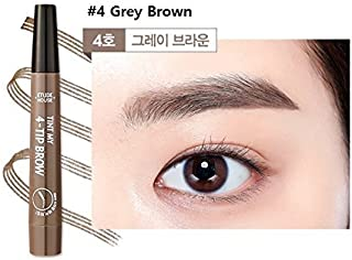 Etude House Tint My 4 Tip Brow (2g) 2017 New (#4 Grey Brown)
