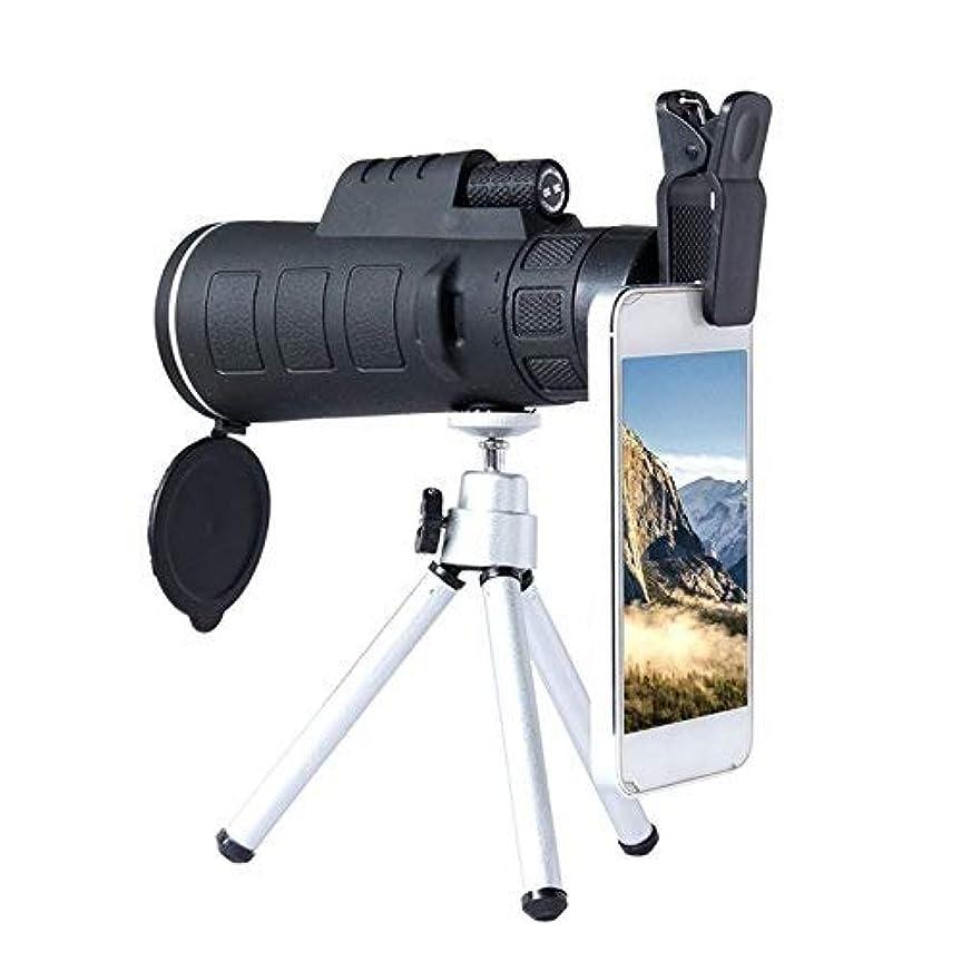 塩次へ円形のバードウォッチング用35x50ハイパワーBak4プリズム単眼鏡望遠鏡ズーム防水滑り止め屋外スポーツ用試合旅行用狩猟用試合
