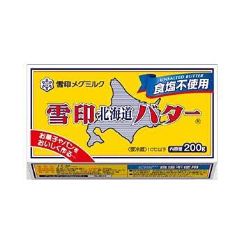 雪印 北海道バター 食塩不使用 200g (冷蔵) x 8個セット
