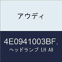 アウディ ヘッドランプ LH A8 4E0941003BF.
