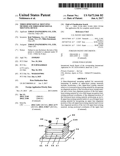 Three-dimensional mounting method and three-dimensional mounting device: United States Patent 9673166