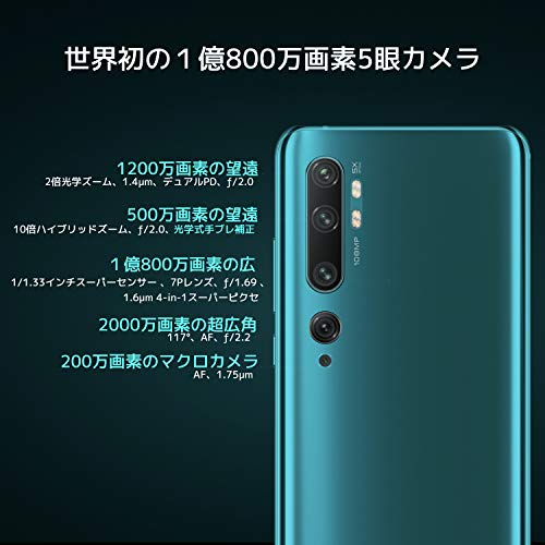 41pCOTNDutL-GearBestで「OnePlus 7T」や「Xiaomi Mi Note 10」などがクーポンセールでお買い得![PR]