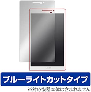 OverLay Eye Protector for ASUS ZenPad 7.0 (Z370C) 目にやさしい ブルーライト カット 液晶 保護 フィルム シート プロテクター OEZ370C/4