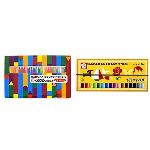 【セット買い】サクラクレパス 色鉛筆 クーピー 24色 ソフトケース入り FY24R1 & クレパス 16色 ゴムバンド付き LP16R