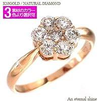 [エターナルジェム] ダイヤモンドリング フラワー 7石 18金 指輪 レディース K18イエローゴールド 14