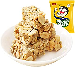 Sunflower Seeds Cluster, Vegan and Gluten free, Individually Packed, 188g/6.6oz