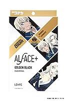 ALFACE(オルフェス) 【バーボン&ベルモット】ゴールデンブラック フェイスパック 25mL×5枚