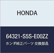 Honda Genuine 64321-S5S-E00ZZ Wheel Arch Extension