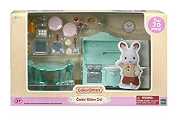 Calico Critters Cookin  Kitchen Set Dollhouse Furniture Set