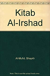 Kitab Al-Irshad