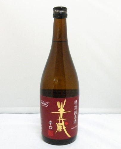 大田酒造 半蔵 特別純米酒 720ml 「伊勢志摩サミット」ワーキングディナーにて採用された酒蔵