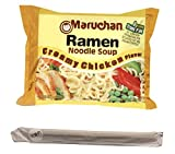 Maruchan Ramen Noodle Soup (3 oz) Creamy Chicken, 12 Count, with bonus set of Cutiepie Chopsticks Included