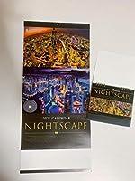 カレンダー2021 NIGHTSCAPE