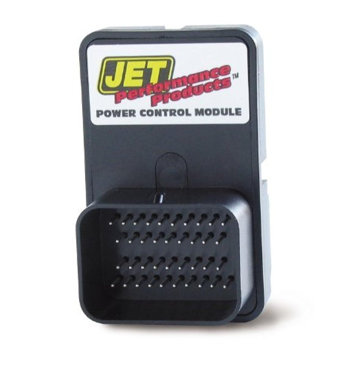 防衛機械的に先入観JET 90302S Stage 2 Module [並行輸入品]