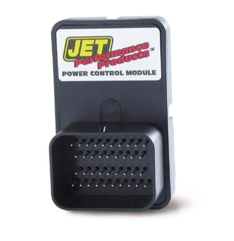 JET 90015 Stage 1 Module [並行輸入品]