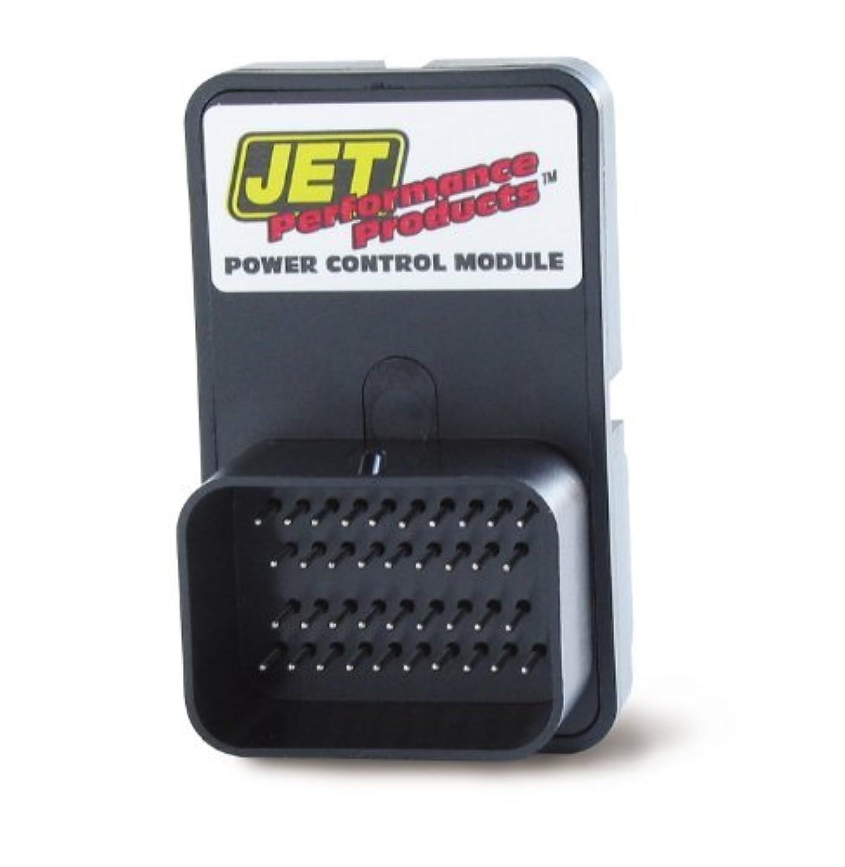 JET 90411 Stage 1 Module [並行輸入品]