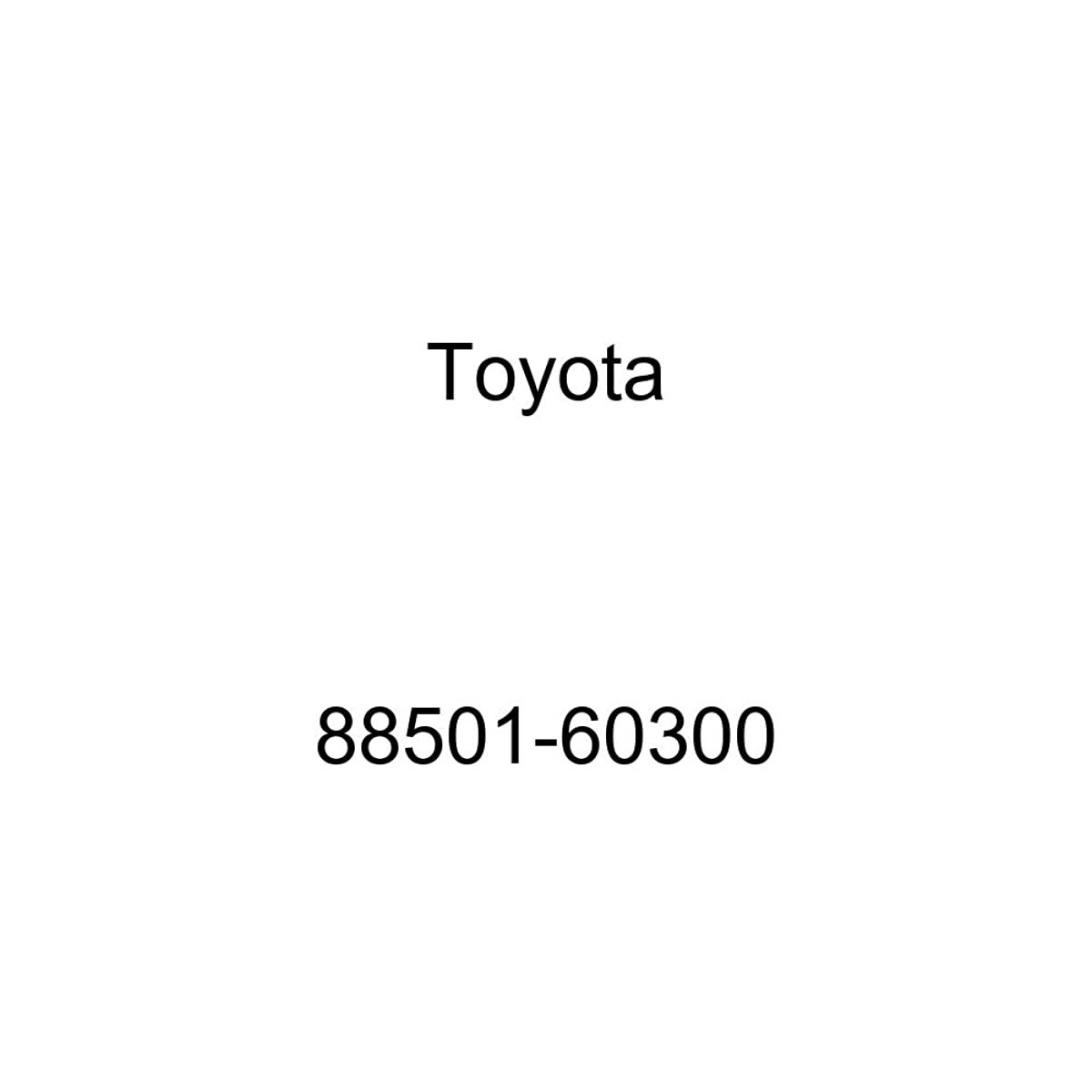 Toyota 88501-60300 Evaporator Sub Assembly (Cooler)