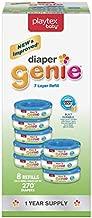 Playtex Baby Diaper Genie Refill (8-Count)