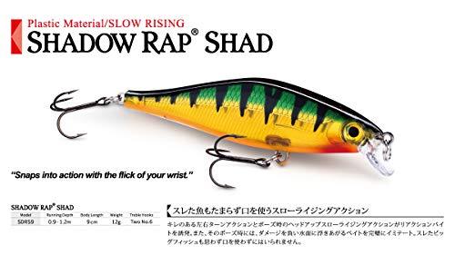 Rapala(ラパラ) シャッド シャドウラップ シャッド 9cm 12g クラウン CLN SDRS9-CLN ルアー