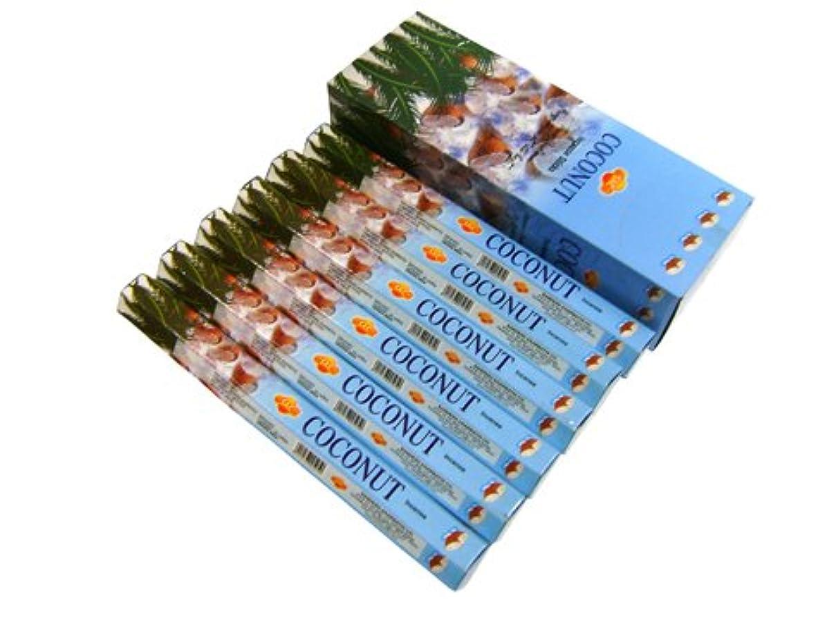 ジュラシックパーク幸福従順なSANDESH SAC (サンデッシュ) ココナッツ香 スティック COCONUT 6箱セット