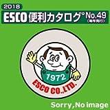 エスコ ESCO 10mm パイプクランプ EA947FK-10