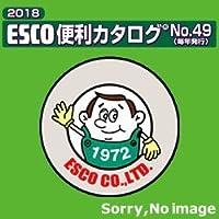 エスコ(ESCO) 透明シート(非塩ビ製) 1850x0.25mmx25m EA911AF-78