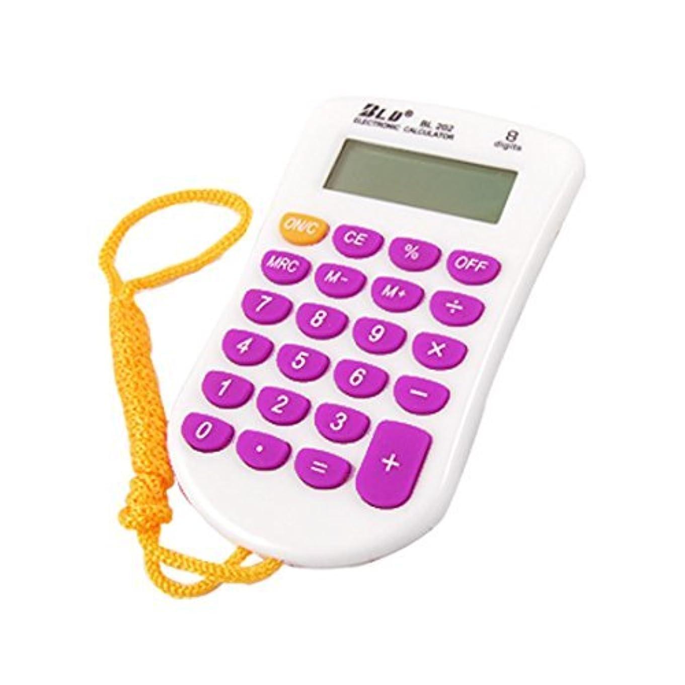 拡声器知覚するメドレーDealMuxネックストリング23ラバーキー8桁ポケット電卓、ホワイト/パープル