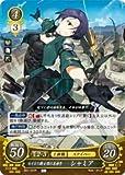ファイアーエムブレム サイファ B21-043 セイロス騎士団の名射手 シャミア (R レア) ブースターパック 第21弾 劫火の嵐