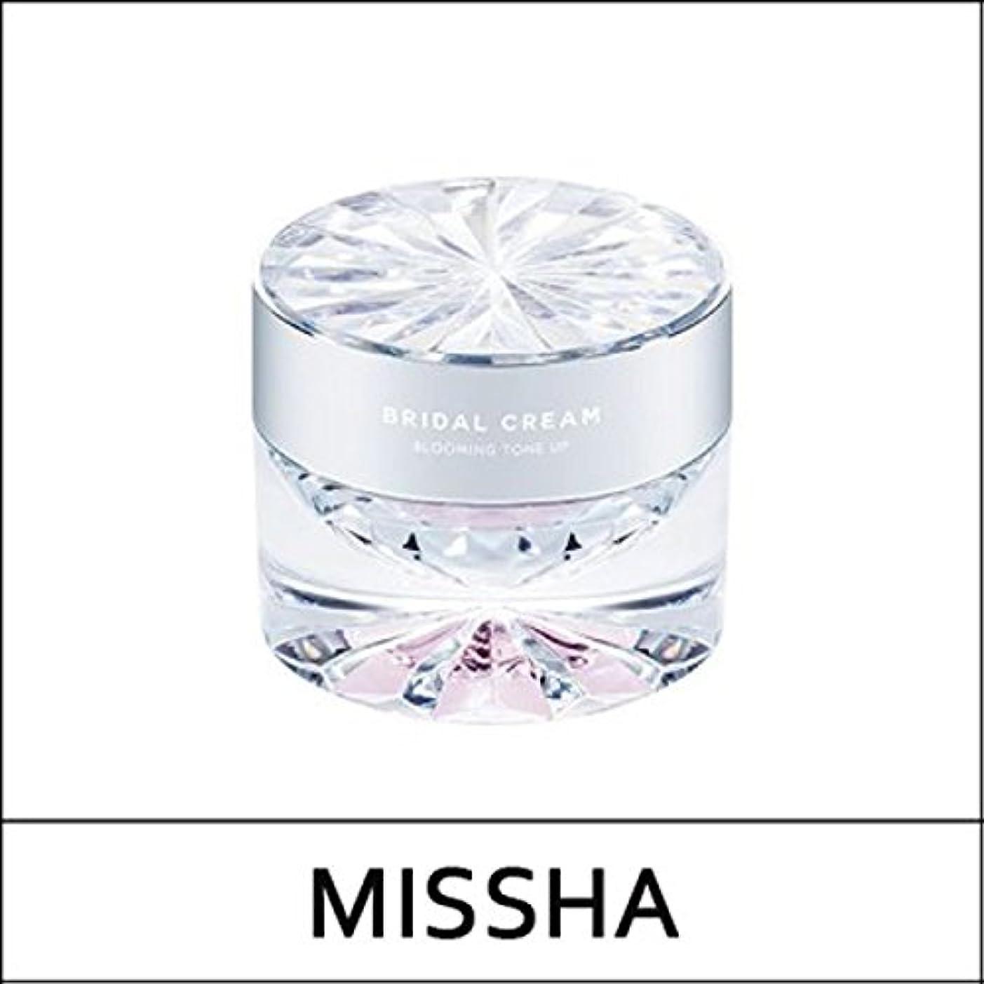 ブロンズリファイン忌避剤[Missha] ミシャ タイムレボリューション ブライダルクリーム 50ml( Time Revolution Bridal Cream 50ml Blooming Tone Up)