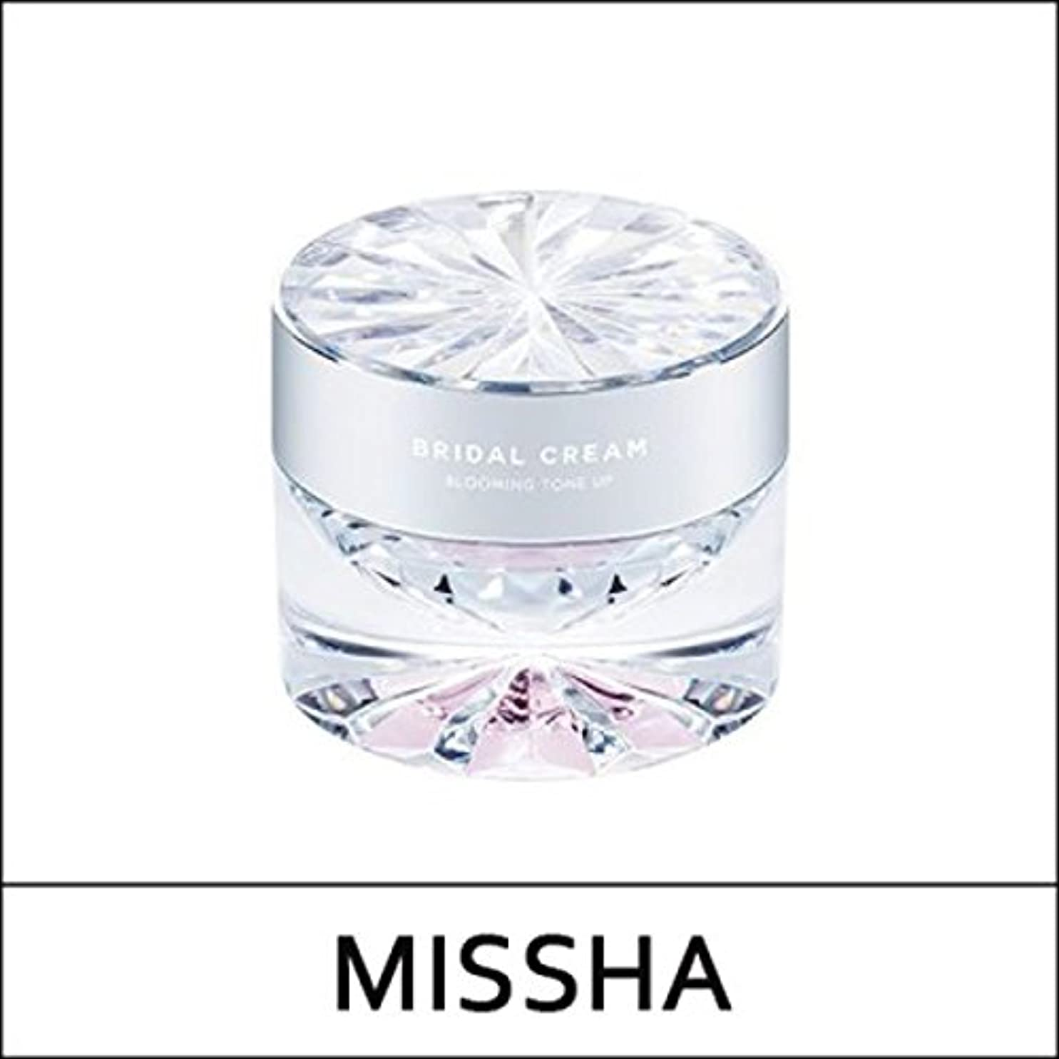 シネウィアイロニースペア[Missha] ミシャ タイムレボリューション ブライダルクリーム 50ml( Time Revolution Bridal Cream 50ml Blooming Tone Up)