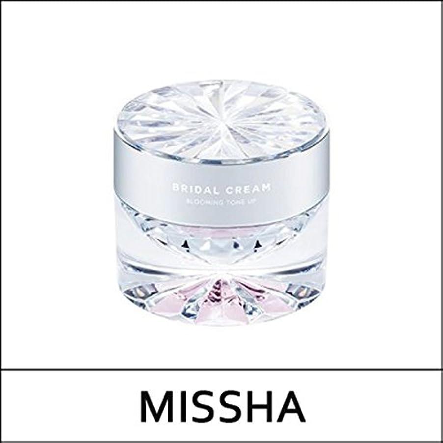 委任する危険を冒します同意する[Missha] ミシャ タイムレボリューション ブライダルクリーム 50ml( Time Revolution Bridal Cream 50ml Blooming Tone Up)