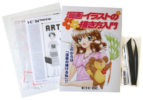 ICY Art Kit (cartoon beginners kit) (japan import)