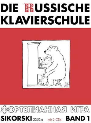 De Russische piano schoolband 1 incl. 2 CD's - Duitse uitgave met meer dan 160 speel- en oefenstukken en toonladder-, akkoorden en arpeggientabellen (noten)