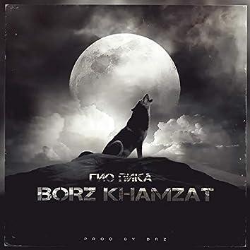 Borz Khamzat