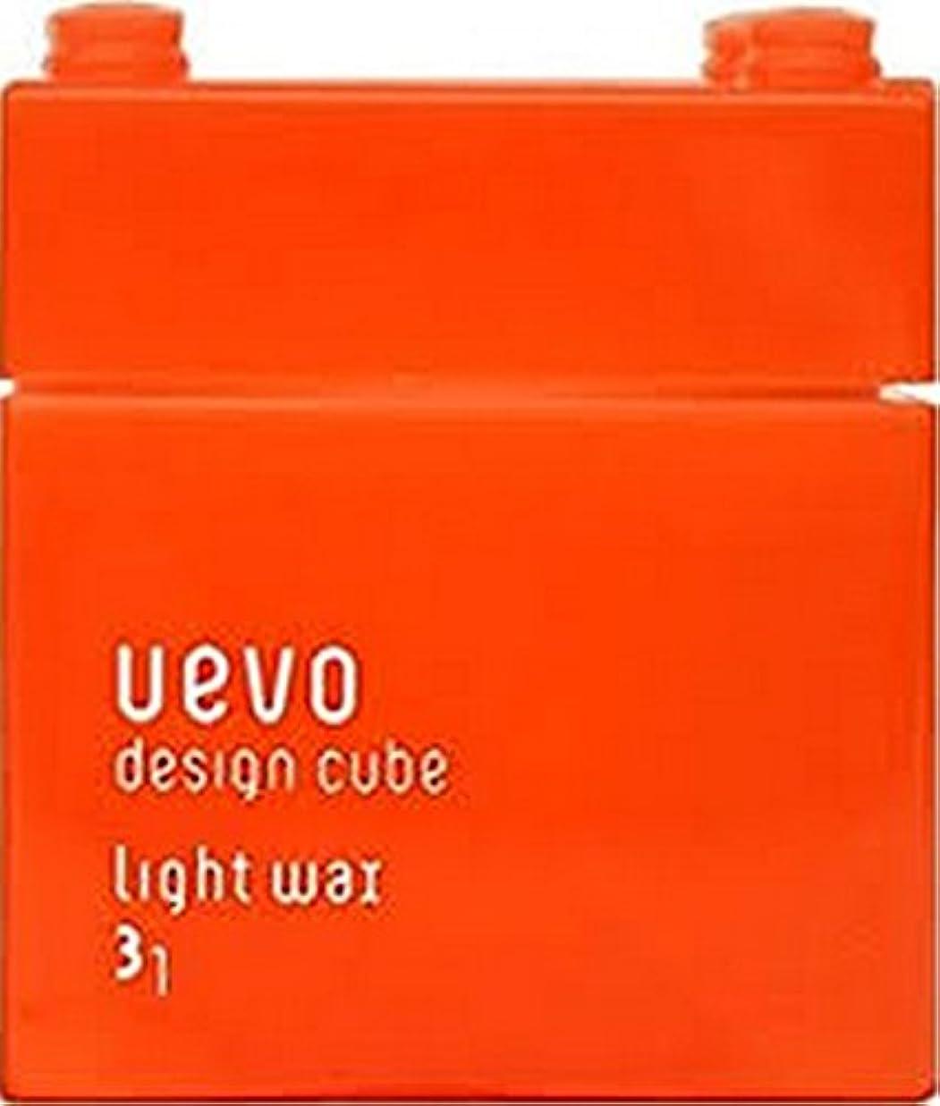 寄り添う宴会小売【デミコスメティクス】ウェーボ デザインキューブ ラウンドワックス 80g
