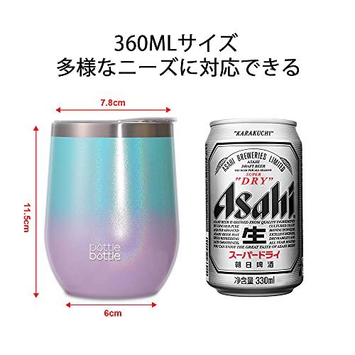 タンブラーふた付き(360ml)真空断熱タンブラーステンレスタンブラーグラデーション保冷保温ビールコーヒーカップまほうびんbottlebottleグリーン