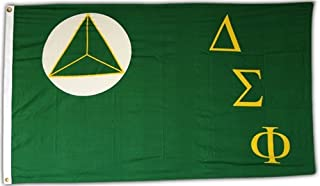 sigma phi delta flag